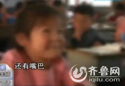 giáo viên bạo hành