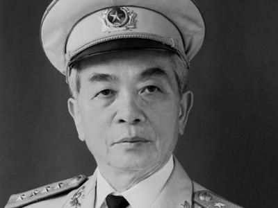 Lễ truy điệu Đại tướng
