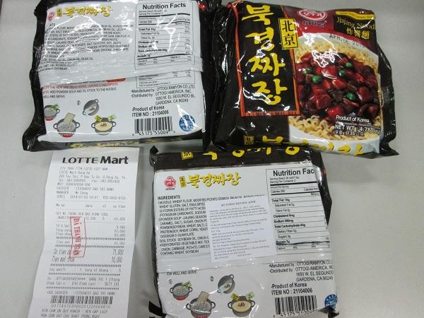 Mỳ tương đen Bắc Kinh mua tại Lotte Mart gây đau bụng, đi ngoài