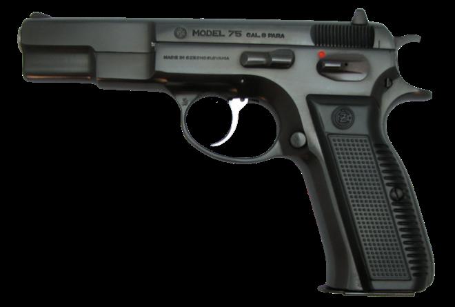CZ 75 là một điển hình của những khẩu súng ngắn tốt nhất thế giới