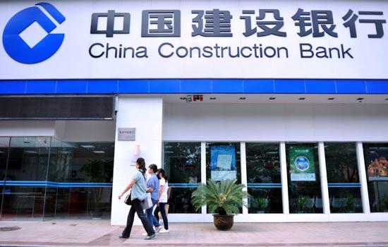 CCB là một trong 4 ngân hàng lớn nhất Trung Quốc với phần lớn sở hữu Chính Phủ