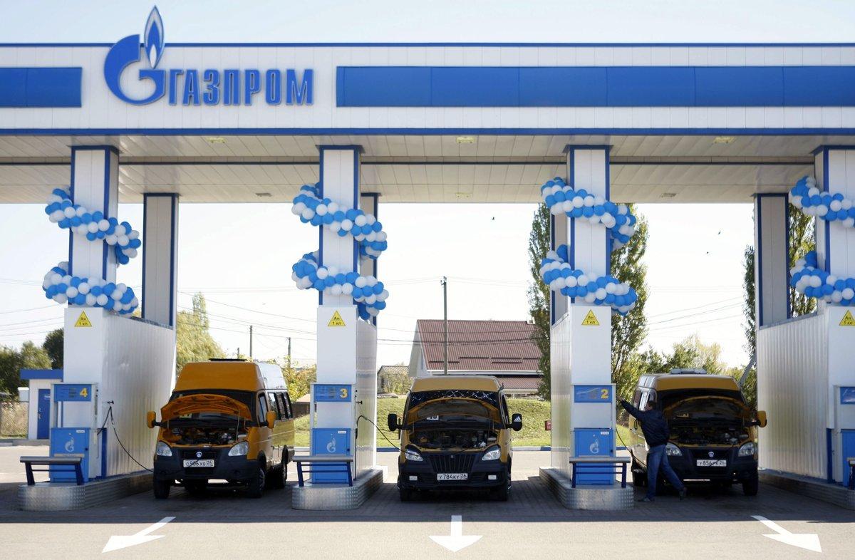 Gazprom là nhà cung cấp khí chính cho khu vực châu Âu.