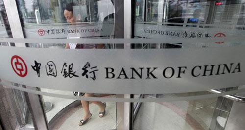 Ngân hàng Trung Quốc từng hoạt động như ngân hàng trung ương và quản lý cả ngoại hối