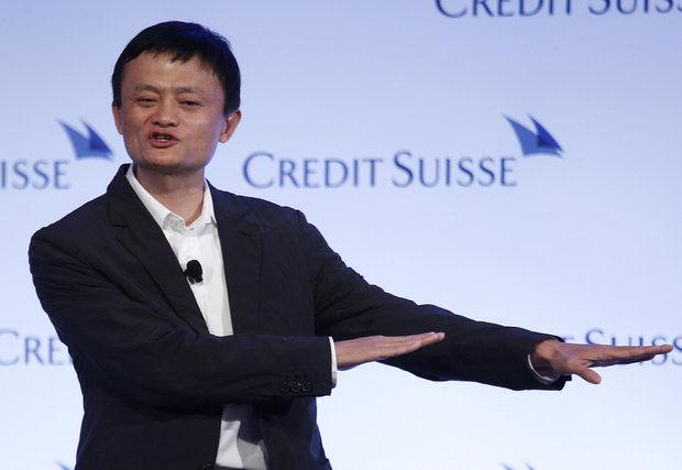 Jack Ma, chủ tịch của công ty thương mại điện tử lớn nhất Trung Quốc, trong một cuộc họp tại Hồng Kông.