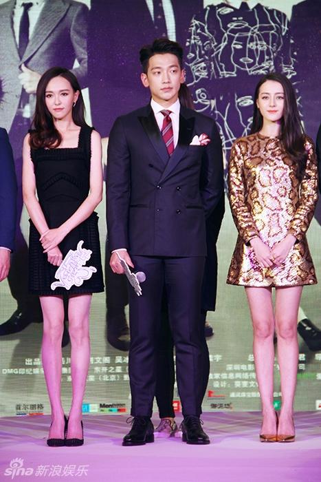 Đường Yên, Bi Rain cùng nhiều nghệ sĩ nổi tiếng khác có mặt trong sự kiện họp báo được tổ chức tại Thượng Hải cũng là một trong những tin tức giải trí mới nhất trên thế giới