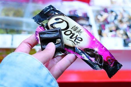 Socola Trung Quốc bị phát hiện có lẫn hoa tai gây mất vệ sinh an toàn thực phẩm