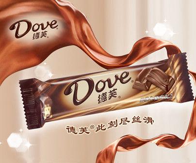 Kẹo socola Dove gặp vấn đề về vệ sinh an toàn thực phẩm