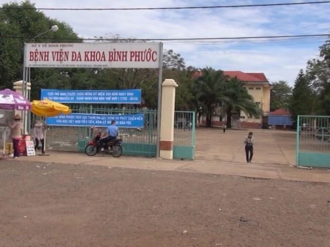 Bệnh viện đa khoa tỉnh Bình Phước nơi xảy ra sự việc bé sơ sinh tử vong sau khi tiêm phòng