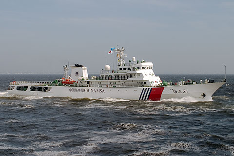 Trung Quốc đưa các tàu Hải Tuần 21 và thủy phi cơ để tuần tra Biển Đông