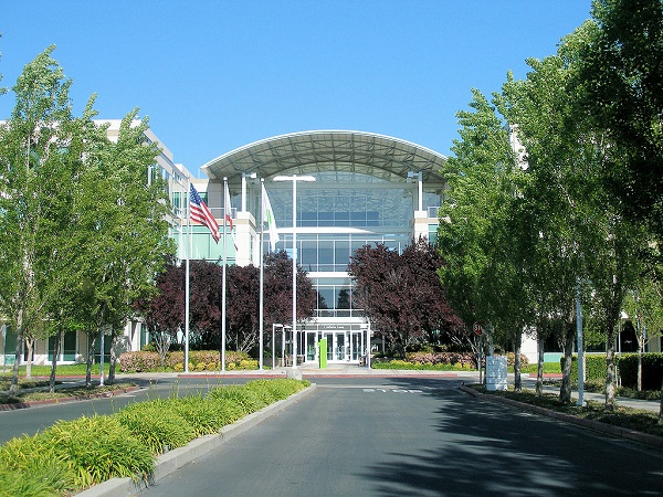 Trụ sở văn phòng của gã công nghệ khổng lồ Apple tại Silicon Valley