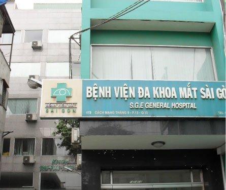 Không đủ điều kiện về cơ sở vật chất, Bệnh viện đa khoa Mắt Sài Gòn bị Thanh tra Bộ Y tế xử phạt