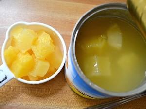 Cách làm sinh tố dứa sữa chua thơm mát giải nhiệt cuối tuần - ảnh 3