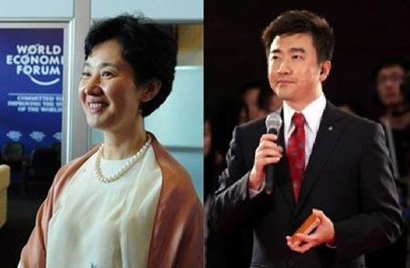 Bà Gu Liping bị cho là nổi danh trong giới tham nhũng Trung Quốc vì 'hoang dâm vô độ'