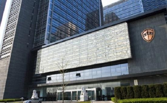 ngành ngân hàng Trung Quốc bị điều tra