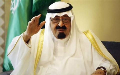 Quốc vương Abdullah bin Abdulaziz Al Saud đã qua đời vào sáng nay 23/1