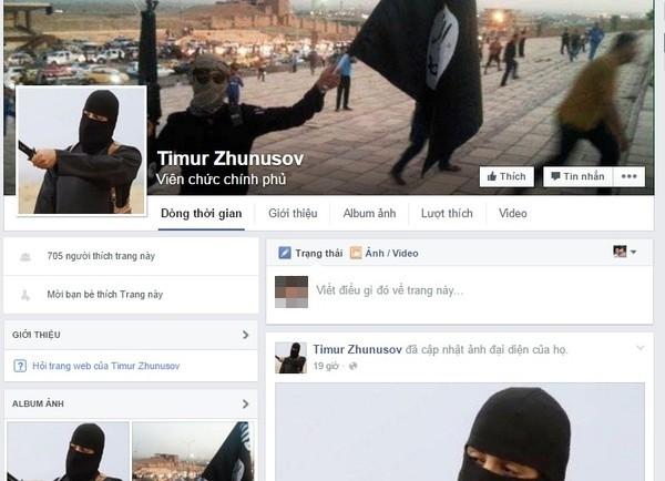 Đến ngày 17/11, chỉ còn duy nhất 1 trang giả mạo khủng bố IS chưa bị xóa, truy cập vào bên trong không có nội dung gì