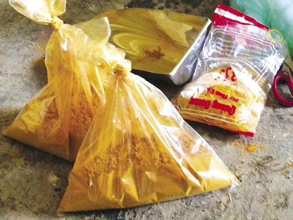 Chất cấm được phát hiện trộn vào thức ăn chăn nuôi.