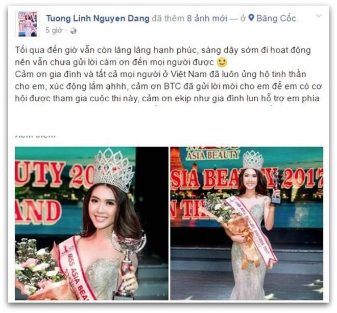 Nữ cổ động viên xinh đẹp đăng quang Hoa hậu sắc đẹp châu Á 2017