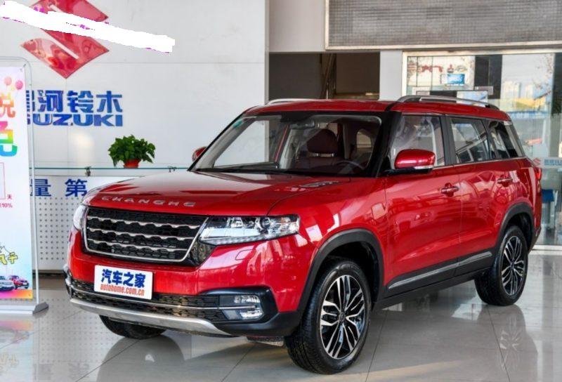 suv-made-in-china-7-cho-ngoi-giong-het-audi-q7-gia-307-trieu-dong-vua-trinh-lang