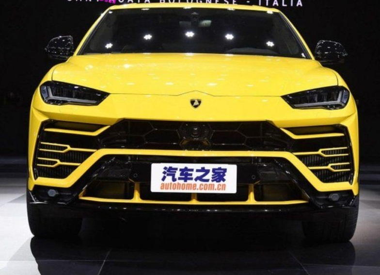 o-to-made-in-china-nhai-y-het-lamborghini-urus-ra-mat-gia-350-trieu-dong
