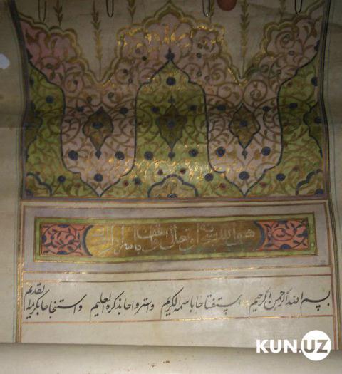 uzbekistan-phat-hien-kho-bau-hang-trieu-do-duoi-tang-ham-1-toa-nha-co