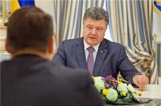 Tình hình Ukraine ngày càng căng thẳng