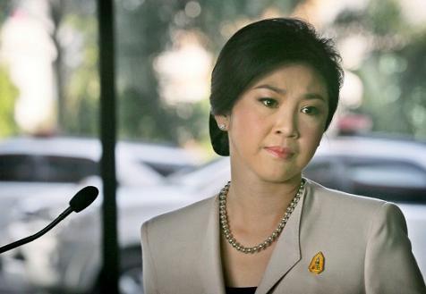Nữ cựu Thủ tướng Thái Lan