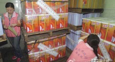 Bê bối dầu ăn bẩn Trung Quốc