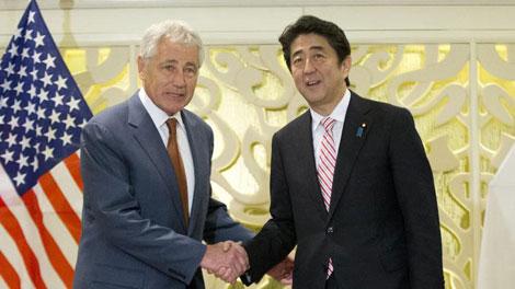 Nhật Bản phản đối những cáo buộc của Trung Quốc