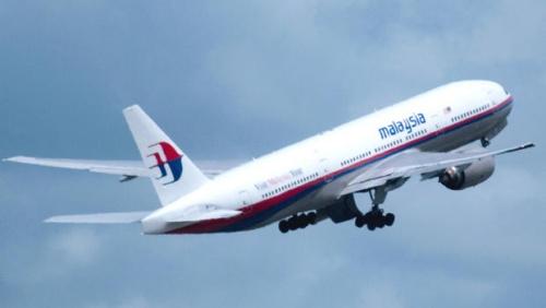 Tin tức mới cập nhật hôm nay đưa tin Malaysia Airlines theo dõi các chuyến bay dài 15phút/ 1 lần