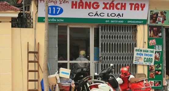Các cửa hàng xách tay tràn lan trên phố Nguyễn Sơn