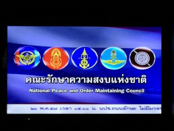 Kể cả kênh truyền hình CNN tại Thái cũng chỉ hiển thị hình ảnh này.