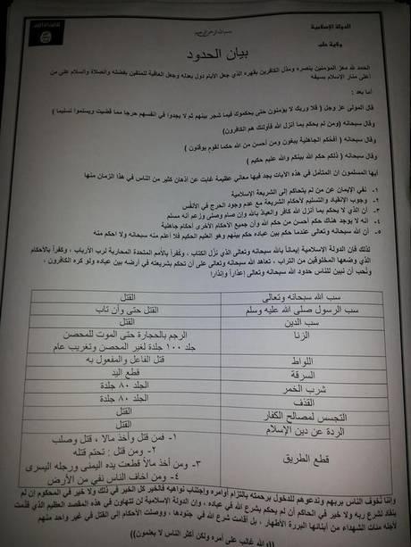 Tài liệu liệt kê các tội danh trong bộ luật hình sự của khủng bố IS
