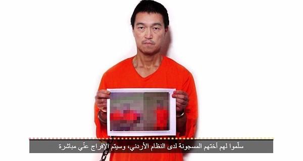 Hình ảnh nhà báo Kenji Goto cầm bức ảnh được cho là hình ảnh Haruna Yukawa đã bị khủng bố IS chặt đầu
