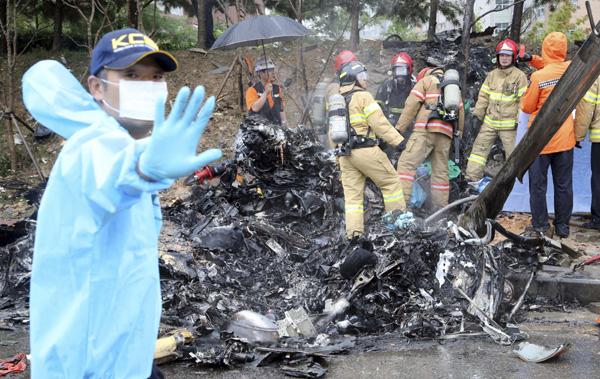 Máy bay trực thăng rơi, 5 người chết