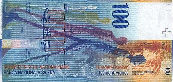 Những tờ tiền giấy đẹp nhất thế giới