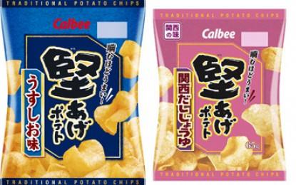 Hãng Calbee (Nhật) cũng từng phải thu hồi khoai tây chiên lẫn mảnh vỡ thủy tinh