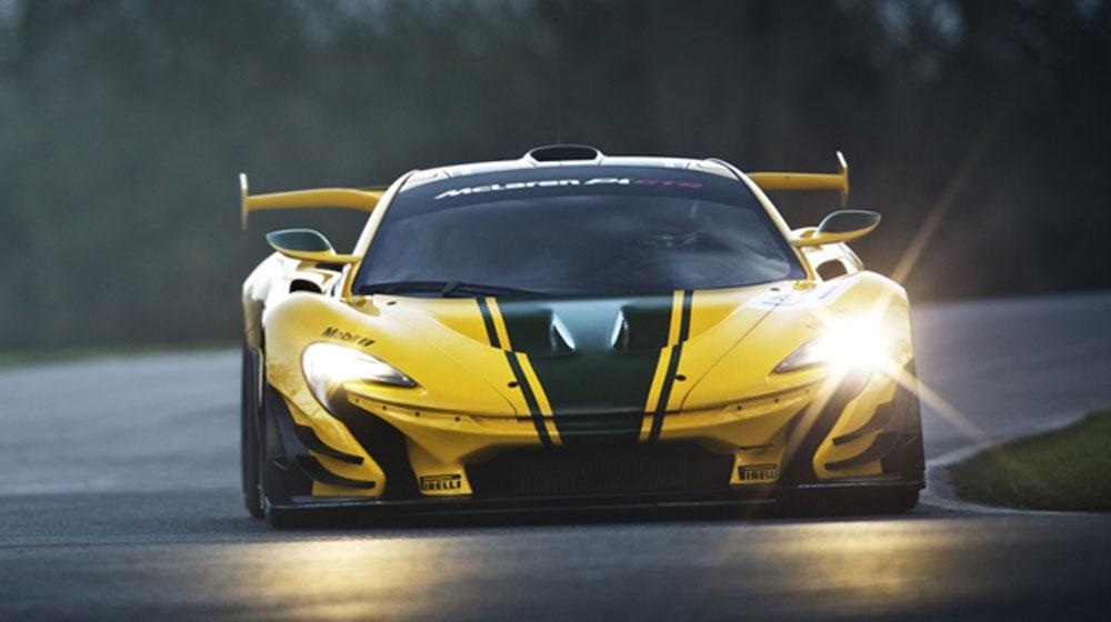 Siêu xe McLaren P1 GTR mới có tham vọng trở thành 'chiếc xe có khả năng điều khiển tốt nhất trên đường đua'