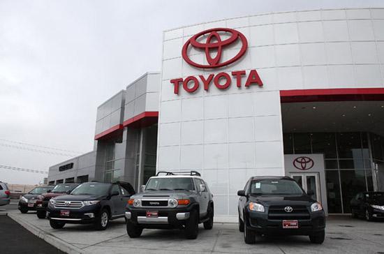 Tập đoàn Toyota đang nắm giữ vị trí là tập đoàn sản xuất ô tô lớn nhất thế giới