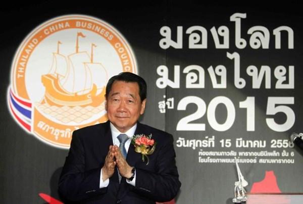 Chân dung tỷ phú Thái Lan Dhani Chearavanont, ông chủ của tập đoàn CP.