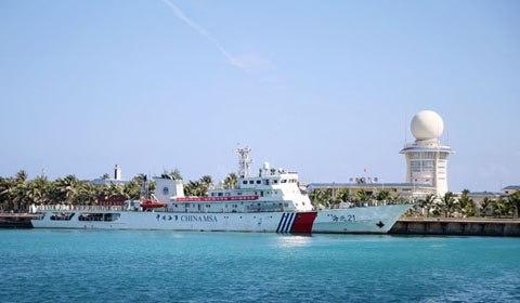 tình hình Biển Đông hôm nay: Trung Quốc đưa thêm giàn khoan ra Biển Đông