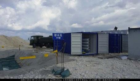 Tình hình Biển Đông ngày 16/9: Trung Quốc xây đảo nhân tạo ở Trường Sa vì mục đích quân sự
