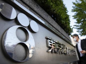 Trụ sở tập đoàn Tokyo Electric Power Co - TEPCO