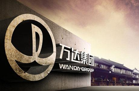 Tập đoàn Dalian Wanda của tỷ phú Trung Quốc Wang Jianlin đang thúc đẩy kinh doanh ở thị trường nước ngoài
