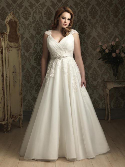 Váy cưới cho cô dâu mập mạp - Váy xòe. Ảnh minh họa