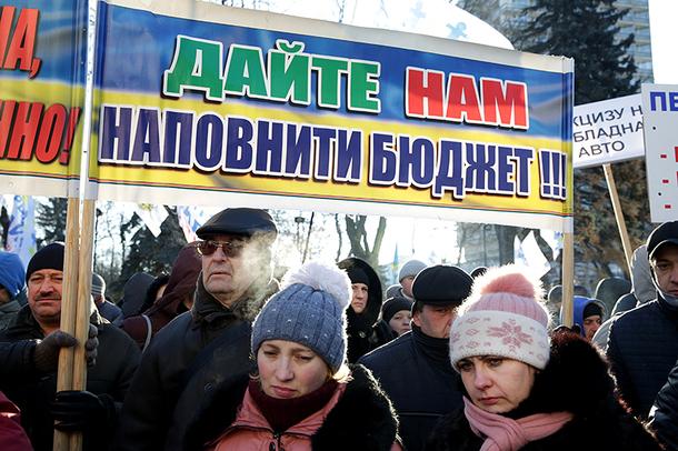 Tình hình Ukraine mới nhất: Dòng người biểu tình chống lại dự thảo ngân sách của Ukraine bên ngoài tòa nghị viện