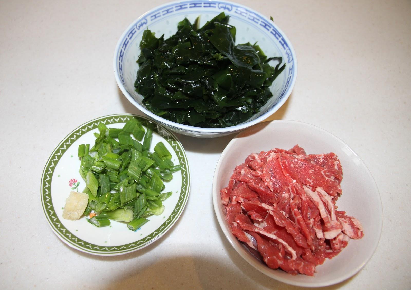 Những nguyên liệu cơ bản trong cách nấu canh rong biển thịt bò