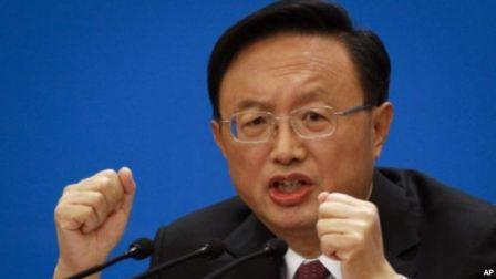 Ủy viên Quốc vụ Trung Quốc Dương Khiết Trì