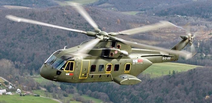 Máy bay chiến đấu - trực thăng VH-71 Kestrel của Mỹ