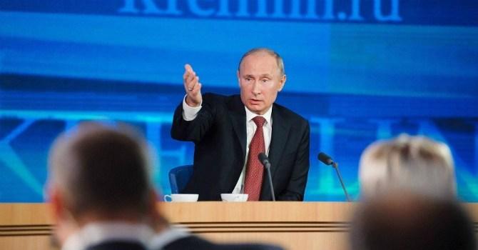 Tình hình Ukraine mới nhất: Tổng thống Nga Vladimir Putin tại cuộc họp báo thường niên diễn ra vào ngày hôm qua